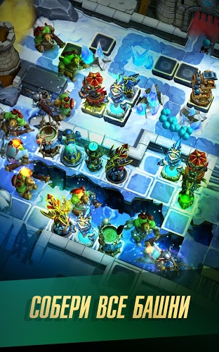 Играй Defenders 2: Tower Defense CCG На ПК 8