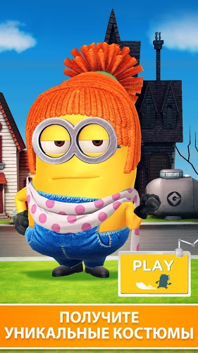 Играй Гадкий Я: Minion Rush on pc 16