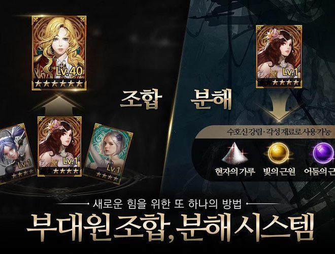 즐겨보세요 Guild of Honor on pc 7