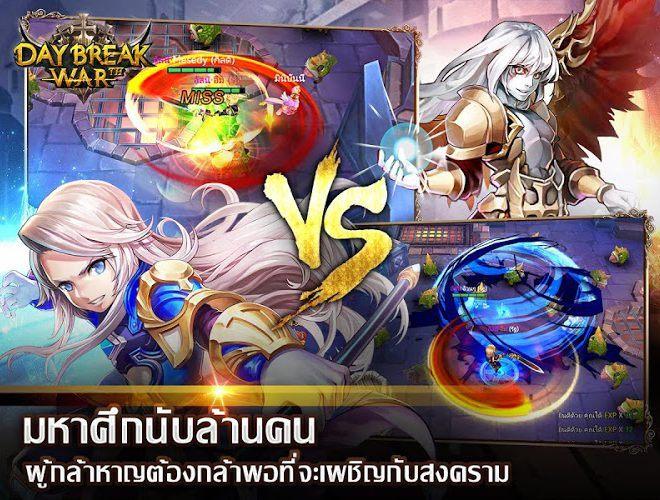 เล่น Daybreak War on PC 3