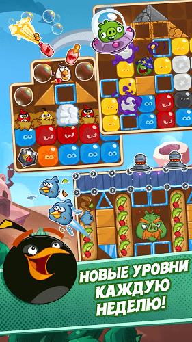 Играй Angry Birds Blast На ПК 5