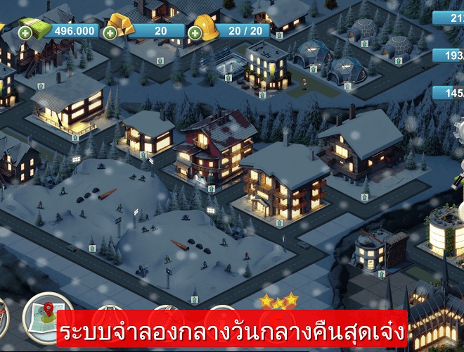 เล่น City Island 4 on PC 14