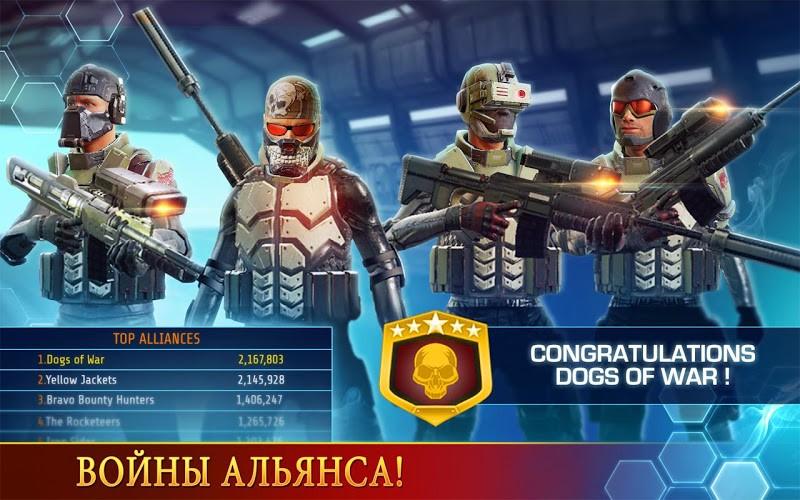 Играй Kill Shot Bravo На ПК 3