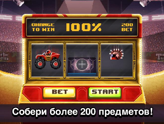 Играй Drive Ahead 2 На ПК 8
